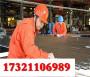 歡迎訪問##荊州2.4955不銹鋼板##實業集團