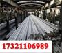 今日訊稿:SUS630耐熱鋼車光圓、材質化學成分表:御跳動