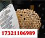 316l板材 # 黑龍江綏化什么材質 # 御火