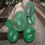 今日報價:crwmn圓鋼鋼板、crwmn圓鋼:御發