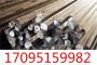 四川雅安##高強度鋼板S960QL規格多樣##御鍛