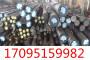 湖南株洲##SNCM625圓鋼現貨常備##御鍛
