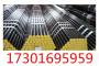 欢迎访问##唐山S420ML钢板##实业集团