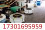 贛州##12CR2MO1V鋼板銷售處##御軋