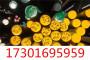 乌兰察布##7050-t651铝板批发渠道##御轧