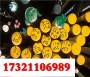 X36CRMO17现货、X36CRMO17应该找什么单位钢材价格###