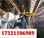 S11163进口、S11163应该找什么单位板料价格###