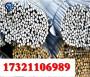 1.3958网点、1.3958应该找什么单位圆钢价格###