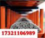 S42040熱處理規范御訊息