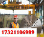 12cr1mov合金鋼板種類繁多御訊息