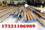 321S12零售网点、321S12切型、棒材:321S12新闻