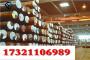 今日報價:SUS317JI不銹鋼棒材小規格、SUS317JI不銹鋼棒材:御訊息