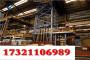 c36000零售网点、c36000锻材、冷拉钢:c36000新闻