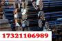 御钢新闻:WNr2.4660板材、WNr2.4660现货常备