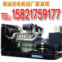 2000kw柴油发电机组市场价