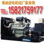 上柴SC13G355G2柴油发电机组
