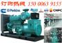 柴油发电机组件