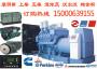 上柴股份型号SC7H230D2发动机技术参数规格资料