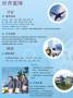 热点:揭阳揭东到梅州梅县13米高栏车出租车队