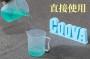 今日报价:内蒙古混凝土固化剂报价
