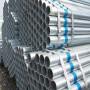 黄山1寸大棚焊管镀锌管价格行情