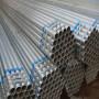 盤錦好焊管直縫焊管金屬詳情