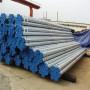 固原大棚直缝镀锌钢管 焊管的价格