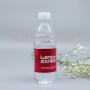 扬州市百岁山宣传矿泉水定做购买