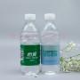 西安市怡寶小瓶礦泉水訂做生產廠家