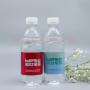 玉林市冰露廣告水訂制購買