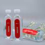 玉溪市娃哈哈LOGO瓶裝礦泉水定做公司