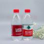 淮安市宴席小瓶水貼牌配送電話