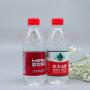 河源市餐廳小瓶水訂做購買