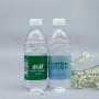 濱州市百歲山宣傳水貼牌生產廠家
