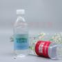 通遼市餐廳廣告活動訂制水生產廠家