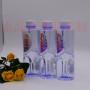 鐵嶺市今麥郎LOGO瓶裝礦泉水訂做專業生產
