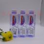 梅州市企業logo瓶裝水定制專業生產