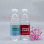 池州市怡宝小瓶矿泉水订做厂家直销