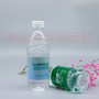 自貢市景田宣傳水定制專業供應