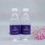 信陽市怡寶宣傳水貼牌價格