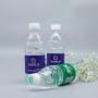 惠州市怡寶廣告水訂制廠家直銷