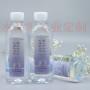陽江市餐廳瓶裝水貼牌廠家直供