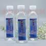 隨州市怡寶LOGO瓶裝礦泉水貼標代理