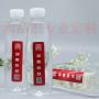 濟南市 廣告水定做廠家供應