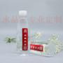 鷹潭市餐廳LOGO瓶裝水定制購買