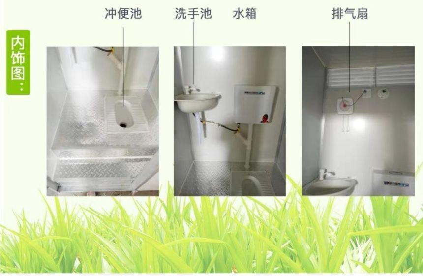 歡迎##東城工地專用衛生間出租##價格