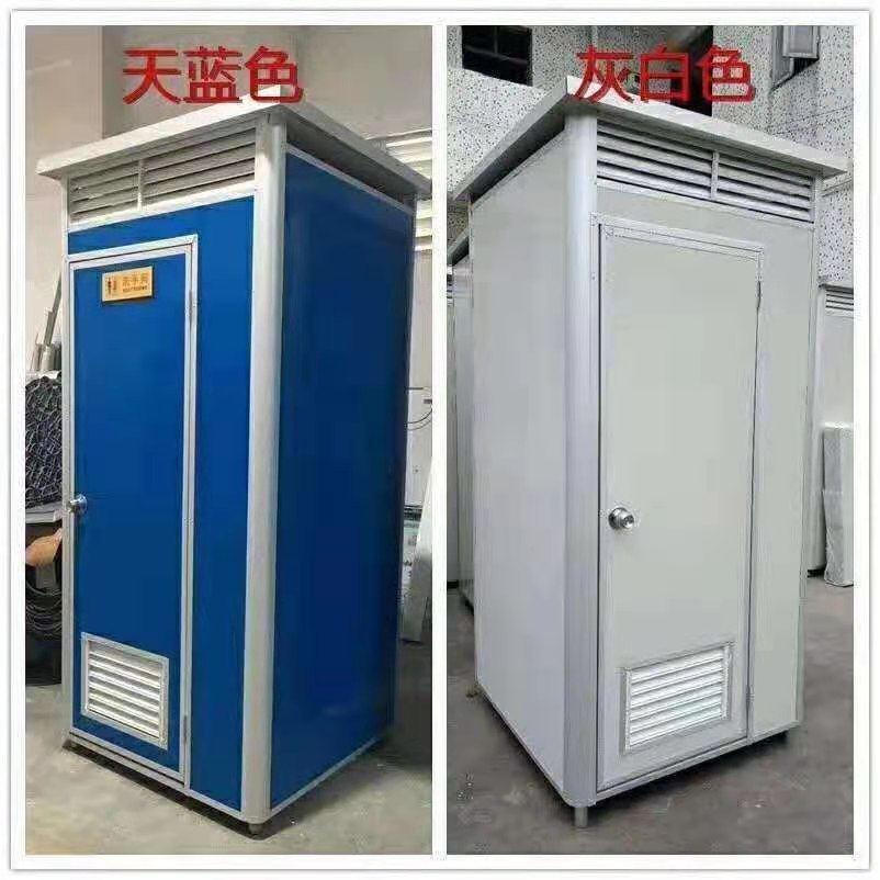 歡迎##西城移動衛生間出租##價格