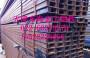 泰州28#b槽钢价格型材厂家