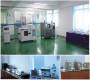 新闻资讯:深圳设备校准设备检测证书@检测机构