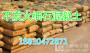 新闻:四川彭州不发火耐磨硬化剂@批发价